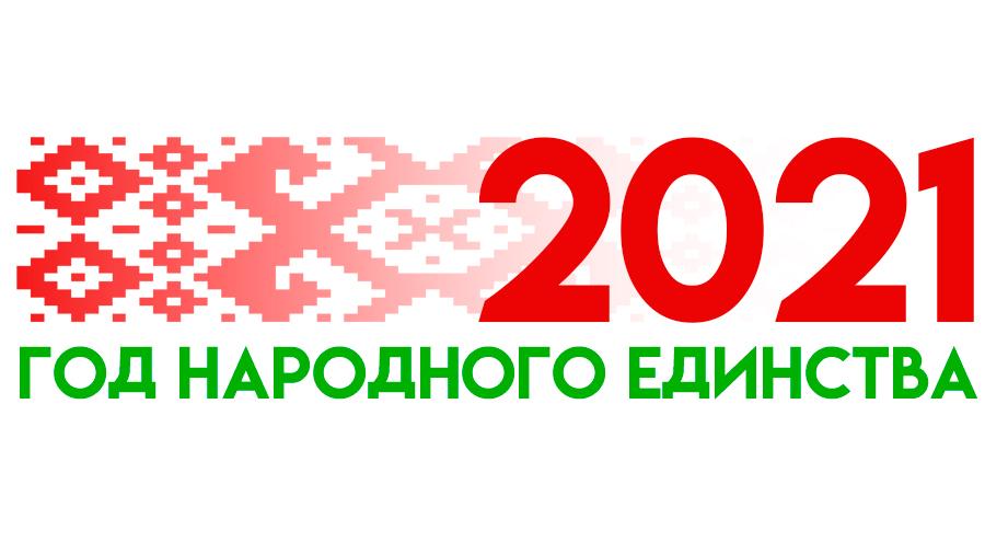 2021year_0